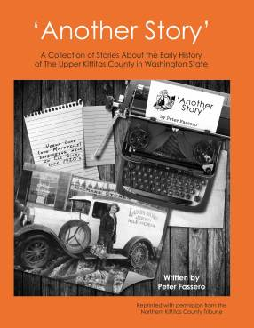 Another Story-BOOK COVER front